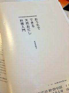 20130212_1.jpg
